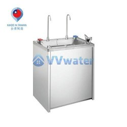A100 Taiwan Mini Hot & Cold Water Dispenser
