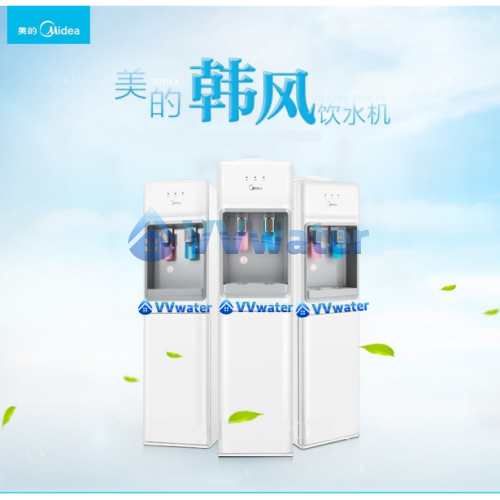 YL1439S Midea Hot & Cold Floor Stand Water Dispenser