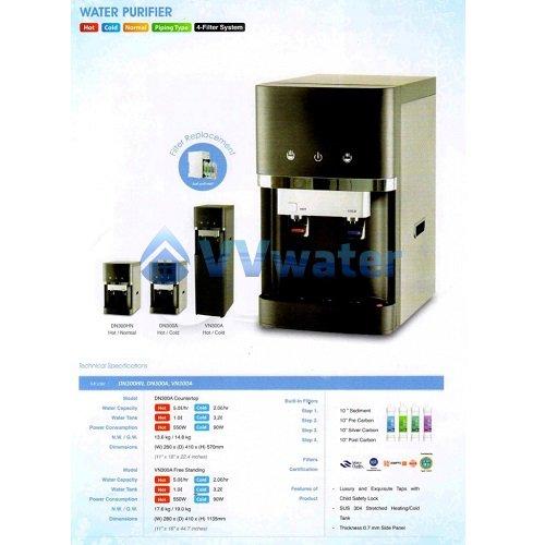 DN300A Hot & Cold Water Dispenser