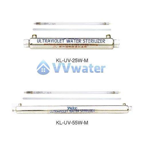 UV KL-UV-11W-M UV Sterilizer